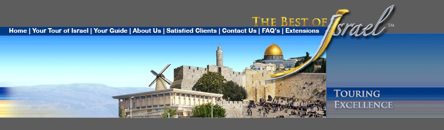 Best of Israel Touring Excellence